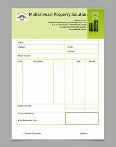 Construction Bill Template Construction Bill Book Design Book Design Book Design