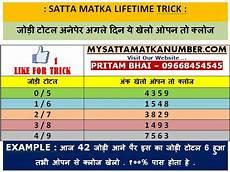 Matka Satta Number Chart Desawar Satta Matka Lifetime Trick Jodi Total Matka Chart Posts