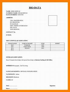 Biodata Form Download Pin By Amit Sing On Blank Form In 2019 Biodata Format