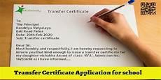 Transfer Apply Transfer Certificate Application For School Infofriendly