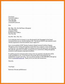 Medical Field Cover Letter 5 Letter Of Recommendation For A Medical Assistant