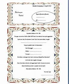 contoh surat undangan tahlilan siap print cari tau