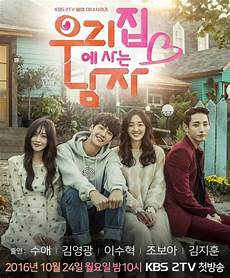 187 sweet and me 187 korean drama