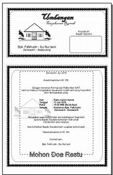 undangan tasyakuran pindah rumah nuraeni