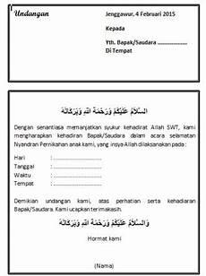 contoh undangan syukuran nyadran pernikahan