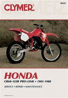 Book Section Honda Motorcycles 100 110 125 150 160