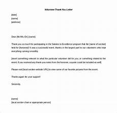 Free Thank You Letter Template 41 Free Thank You Letter Templates Doc Pdf Free