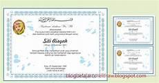template undangan aqiqah format coreldraw belajar coreldraw