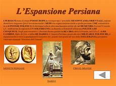 nome dei 3 re persiani i persiani l espansione persiana l impero persiano ppt