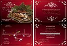 Wedding Cards Samples Yard Design Wedding Card Sample Custom