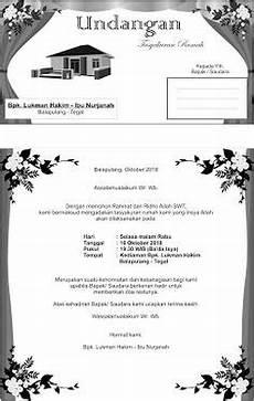 contoh undangan pembentukan panitia pernikahan doc kata