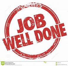 Job Well Done Job Well Done Stamp Words Task Performance Review Stock