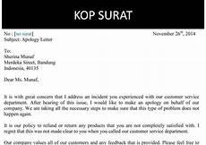 contoh surat undangan permohonan menjadi juri contoh isi
