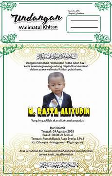 download desain undangan walimatul khitan cdr karyaku