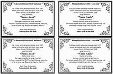 contoh surat undangan aqiqah format ms word bisa diedit