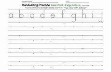 free writing sheets for kindergarten 1 handwriting