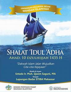 undangan idul adha undangan shalat idul adha 1435 bersama dpp wahda islamiyah