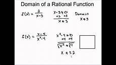 Function Domain Domain Of Rational Functions Youtube