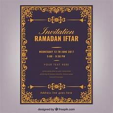 Elegant Invitation Of Ramadan Iftar Vector Free Download