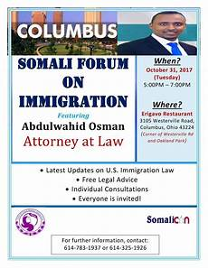 Somalican 2018 Somali Graduation And Scholarship