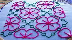 Nakshi Kantha Design Hand Embroidery Nakshi Kantha New Design Video Tutorial By
