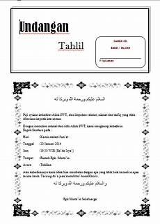download contoh surat undangan format doc bisa di edit