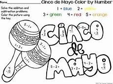 cinco de mayo color by number addition subtraction