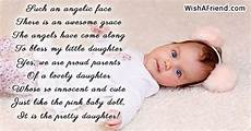 Birth Announcement Wording Email Baby Birth Announcement Wordings