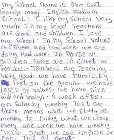 My School Essay For Kids Short Essay Writing Help With My Popular Persuasive Essay