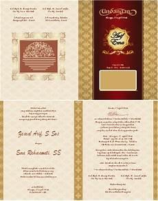 50 desain undangan pernikahan hardcover dahlan epsoner