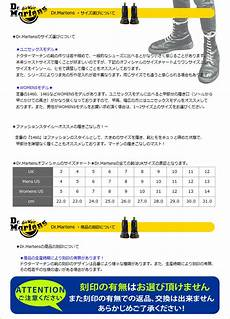 Dr Brown Size Chart Whats Up Sports Dr Martens Martens 8053 5 Hall Shoes 5