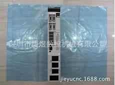 mitsubishi mds r v2 2020 mds r v2 2020 mitsubishi servo driver used in