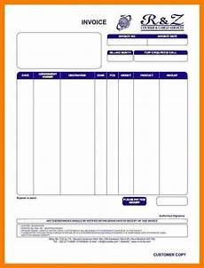 Car Bill Format 7 Car Travels Bill Format Sample Travel Bill
