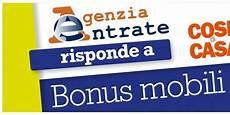 entrate mobili bonus mobili 2013 l agenzia delle entrate risponde cose