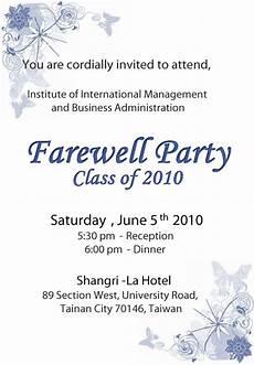 Farewell Dinner Invitation Letter Farewell Party Invitation Farewell Party Invitations
