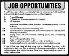 Job Advertisements Samples Staff Required In Islamabad In Islamabad Jang On 08 Jan