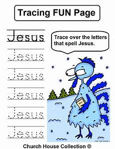 Sunday School Printables Church House Collection Blog A Cold Walk But Worth It