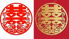 Double Happiness Design Oriental Double Happiness Icon Design For Wedding