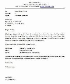 contoh surat undangan informasi seputar dunia militer