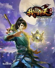 Immortal God Emperor Light Novel I Shall Seal The Heavens Immortal Heroes Discover