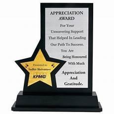 Appreciation Award Printed Wood Appreciation Award For Awards Packaging
