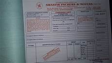 Movers And Packers Bill Chennai Movers Packers Bill For Claim Youtube