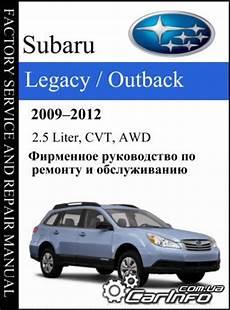 Subaru Legacy Outback 2 5l 2009 2012 Service Manual