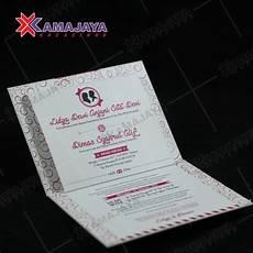 harga kartu undangan pernikahan minimalis kamajaya kreasindo