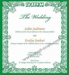 surat resmi undangan pernikahan bahasa inggris undangan bahasa inggris