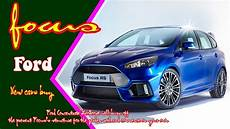 2019 Ford Focus Rs St by 2019 Ford Focus 2019 Ford Focus Rs 2019 Ford Focus St