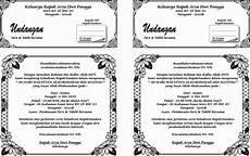 contoh teks undangan hajatan contoh isi undangan