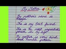 Mother Essays My Mother Essay In English By Smile Please World Youtube