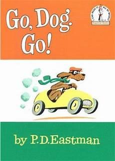 Go Dog Go Book Go Dog Go Party Hats My Style