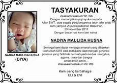download format tasyakuran aqiqah anak yang simple